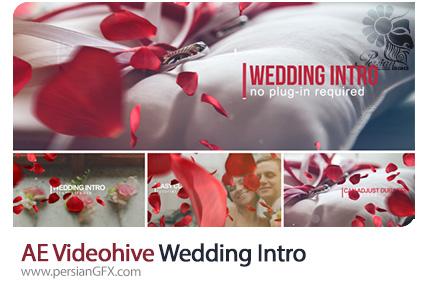 دانلود اینترو آماده عروسی در افترافکت از ویدئوهایو - Videohive Wedding Intro