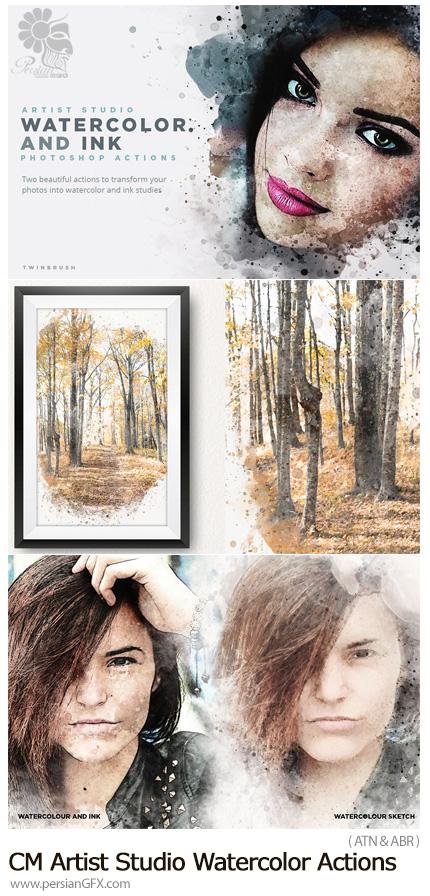 دانلود اکشن فتوشاپ تبدیل تصاویر به نقاشی آبرنگی هنری به همراه آموزش ویدئویی - CM Artist Studio Watercolor Actions