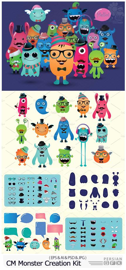 دانلود کیت طراحی کاراکترهای کارتونی هیولا - CM Monster And Character Creation Kit