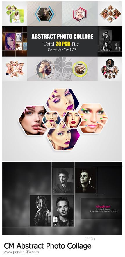 دانلود مجموعه قالب لایه باز کلاژ با طرح های انتزاعی برای تصاویر - CM Abstract Photo Collage