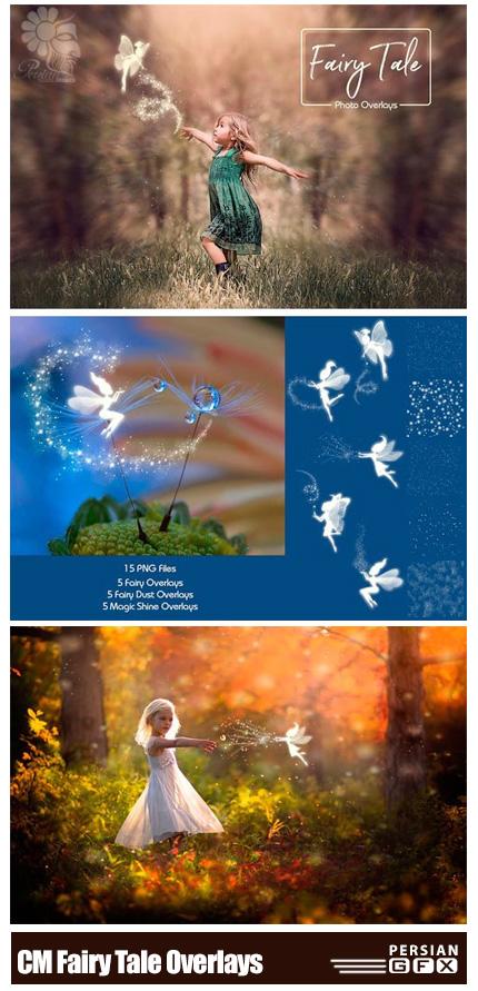 دانلود تصاویر کلیپ آرت پری افسانه ای - CM Fairy Tale Overlays