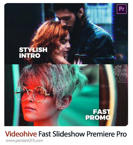 دانلود پروژه آماده پریمیر اسلایدشو تصاویر با افکت متحرک به همراه آموزش ویدئویی از ویدئوهایو - Videohive Fast Slideshow Premiere Pro