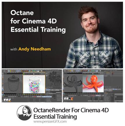 دانلود آموزش نکات ضروری رندر Octane برای سینمافوردی از لیندا - Lynda OctaneRender For Cinema 4D Essential Training