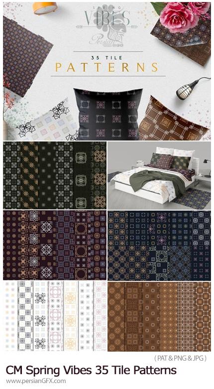 دانلود 35 پترن کاشی کاری فتوشاپ با طرح های تزئینی متنوع - CM Spring Vibes 35 Tile Patterns