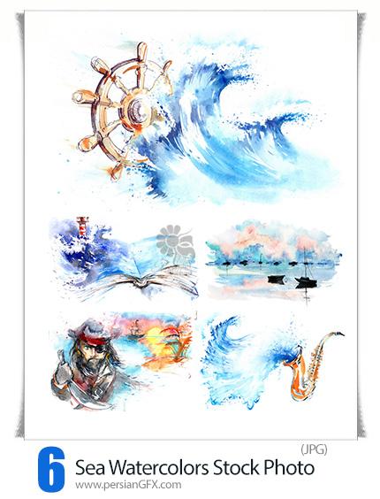 دانلود تصاویر با کیفیت هنری نقاشی آبرنگی دریا - Sea Watercolors Stock Photo