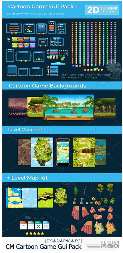 دانلود مجموعه المان های کارتونی وکتور برای طراحی بازی GUI - CreativeMarket Cartoon Game Gui Pack
