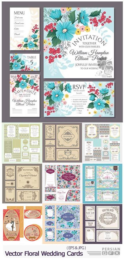 دانلود مجموعه تصاویر وکتور کارت دعوت و عروسی با طرح های گلدار - Vector Vintage Floral Wedding Cards Collection