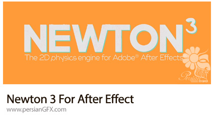 دانلود پلاگین Newton 3 برای افترافکت - Newton 3 For After Effect