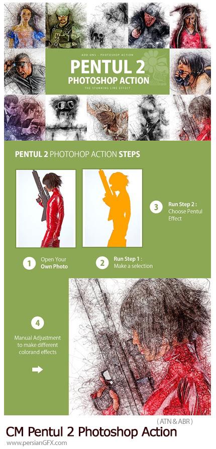 دانلود اکشن فتوشاپ تبدیل تصاویر به طرح خط خطی به همراه آموزش ویدئویی - CreativeMarket Pentul 2 Photoshop Action