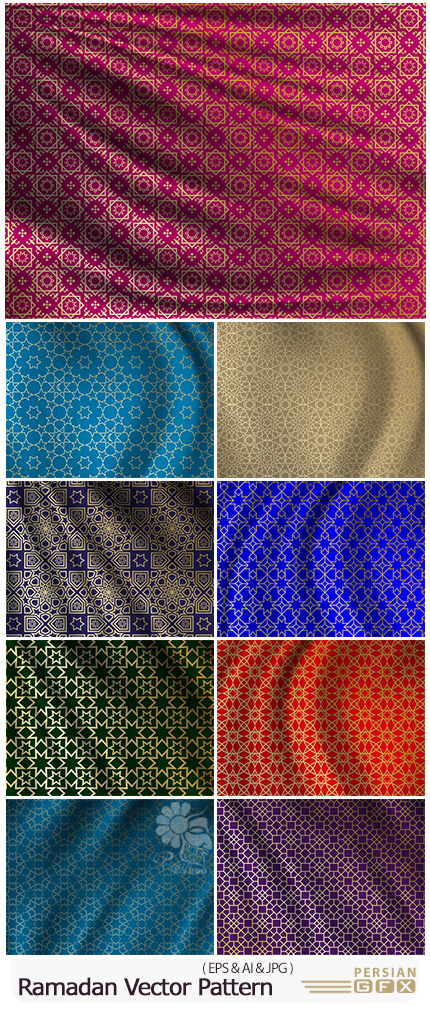 دانلود مجموعه پترن اسلیمی ماه رمضان - Ramadan Vector Pattern