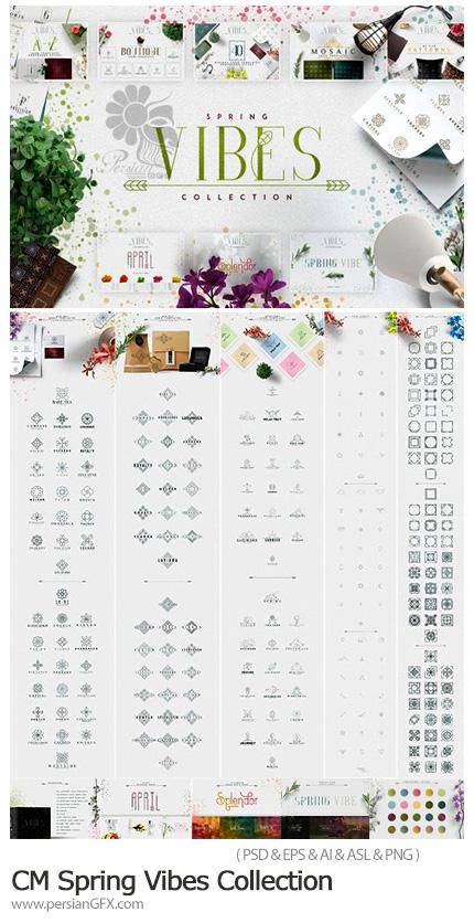 دانلود مجموعه عناصر طراحی تزئینی، فریم، پترن، استایل و ... برای ساخت آرم و لوگو - CM Spring Vibes Collection