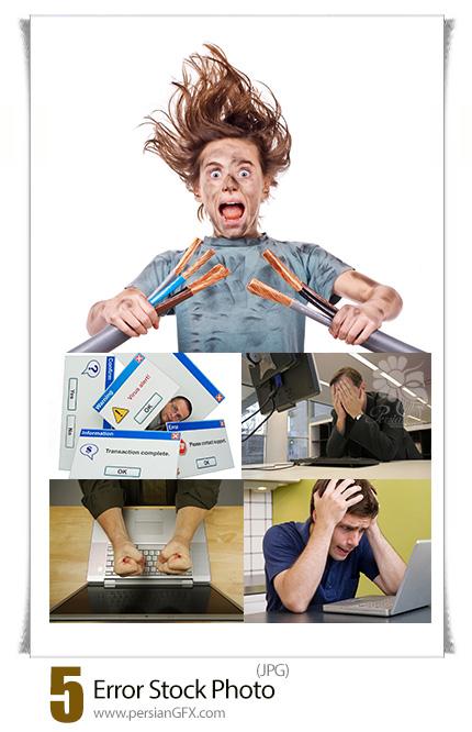 دانلود تصاویر با کیفیت ارور، پیغام خطا، ویروس و هنگ کردن سیستم - Error Stock Photo