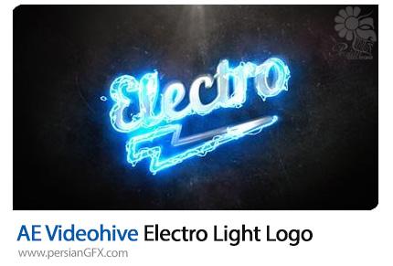 دانلود پروژه آماده افترافکت نمایش لوگو با افکت نورهای الکتریکی به همراه آموزش ویدئویی از ویدئوهایو - Videohive Electro Light Logo