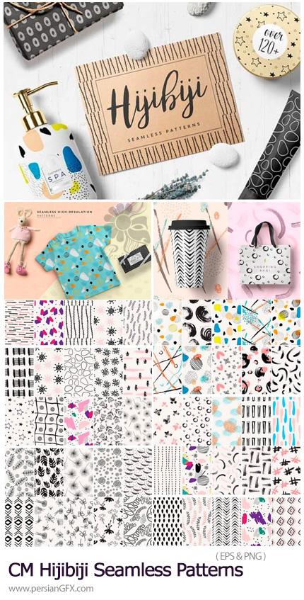 دانلود مجموعه پترن وکتور با طرح های فانتزی متنوع - CM Hijibiji Seamless Patterns