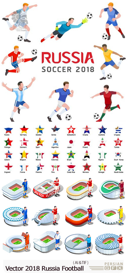 دانلود تصاویر وکتور جام جهانی 2018 روسیه، پرچم کشورها، استادیوم و بازیکن - Vectors 2018 Russia Football Set