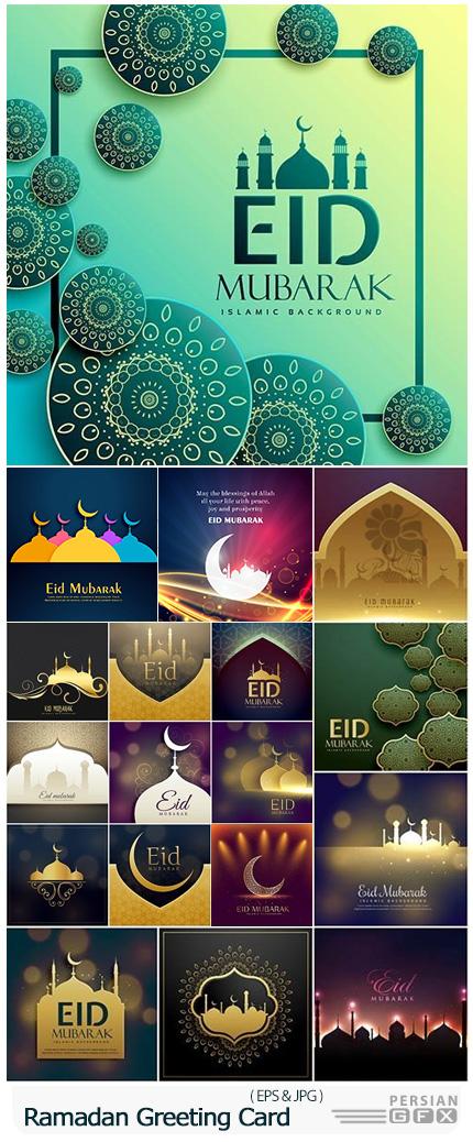دانلود قالب آماده وکتور کارت پستال ماه رمضان و عید فطر - Ramadan Kareem Vector Greeting Card