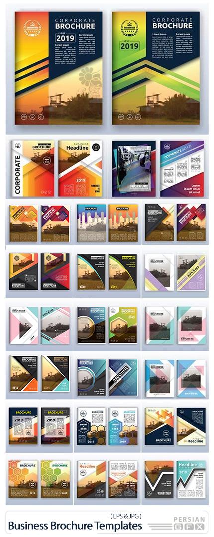 دانلود تصاویر وکتور فلایر و بروشور تجاری متنوع - Business Brochure Vector Flyers Templates
