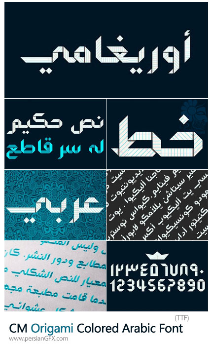 دانلود فونت عربی اوریگامی - CM Origami Colored Arabic Font