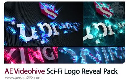 دانلود پروژه آماده افترافکت نمایش لوگو با افکت علمی تخیلی به همراه آموزش ویدئویی از ویدئوهایو - Videohive Sci-Fi Energy Logo Reveal Pack