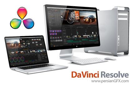 دانلود پلاگین تدوین و تصحیح رنگ تخصصی فیلم - Davinci Resolve 15.0b4