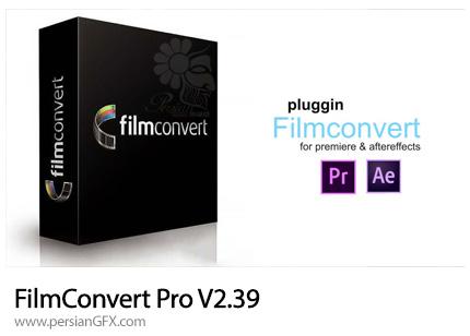 دانلود پلاگین FilmConvert Pro v2.39 برای افترافکت و پریمیر - FilmConvert Pro v2.39 For After Effect And Premiere
