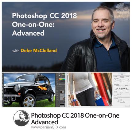 دانلود آموزش گام به گام پیشرفته فتوشاپ از لیندا - Lynda Photoshop CC 2018 One-on-One: Advanced