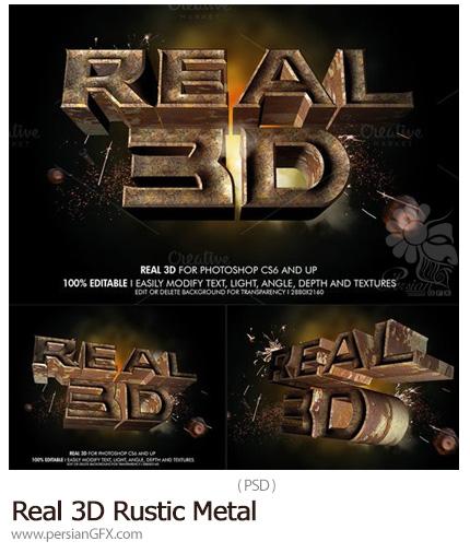 دانلود قالب لایه باز ساخت متن سه بعدی با افکت فلز پوسیده - Real 3D Rustic Metal