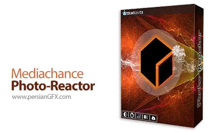 دانلود نرم افزار افکت گذاری بر روی عکس - Mediachance Photo-Reactor v1.7.1 x86/x64