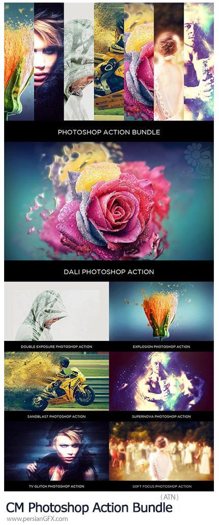 دانلود مجموعه اکشن فتوشاپ با 7 افکت متنوع دابل اکسپوژر، انفجار ذرات، گلیچ و ... - CM Photoshop Action Bundle