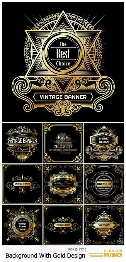 دانلود تصاویر وکتور بک گراندهای قدیمی با طرح های طلایی - Vintage Vector Background With Gold Design