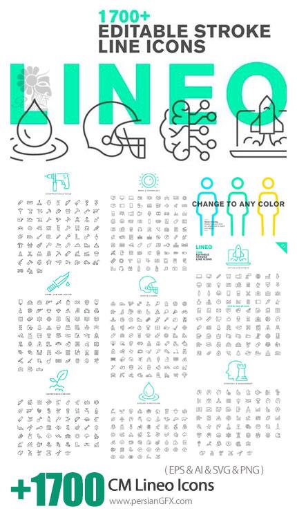 دانلود بیش از 1700 آیکون وکتور با موضوعات مختلف اکولوژی، بدنسازی، آشپزی، آموزشی و ... - CM Lineo 1700+ Fully Editable Icons
