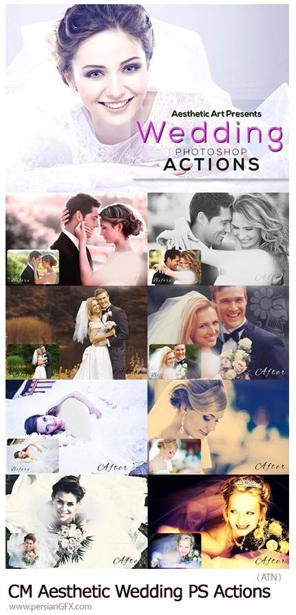 دانلود مجموعه اکشن فتوشاپ افکت های عکس عروسی - CM Aesthetic Wedding Photoshop Actions