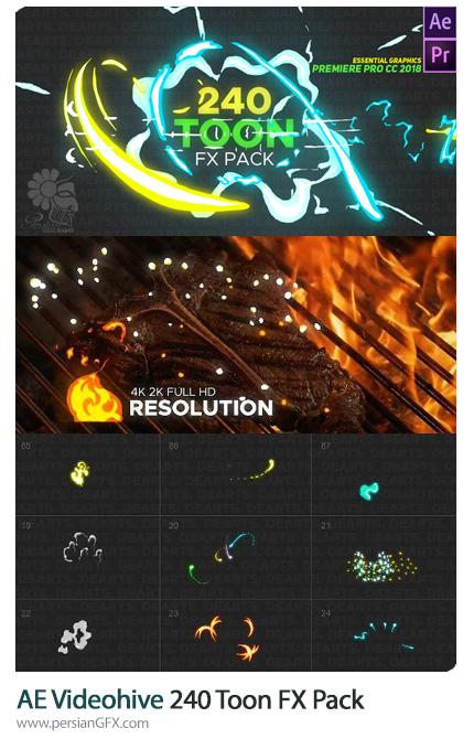 دانلود 240 افکت کارتونی موشن گرافیک برای افترافکت و پریمیر به همراه آموزش ویدئویی از ویدئوهایو - Videohive 240 Toon FX Pack