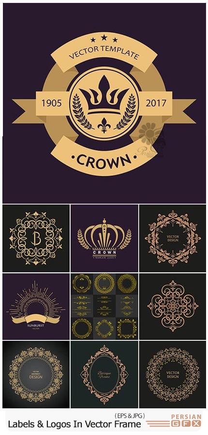 دانلود تصاویر وکتور لیبل و لوگوی آماده با فریم تزئینی - Luxury Labels And Logos In Vector Frames