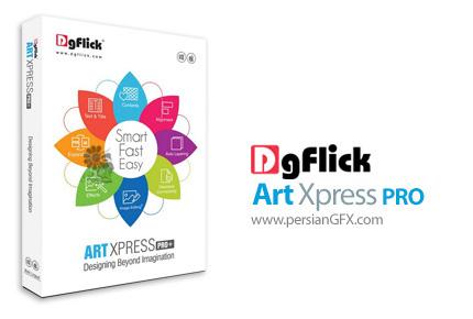 دانلود نرم افزار طراحی بروشور، پوستر و کارت ویزیت - DgFlick Art Xpress PRO v1.0.0.0