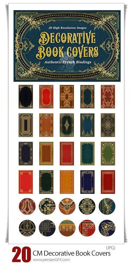 دانلود 20 تصویر با کیفیت کاور های تزئینی کتاب - CM 20 Decorative Book Covers