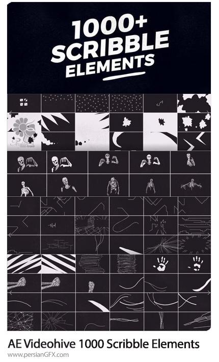 دانلود پروژه آماده افترافکت 1000 المان دست کشیده موشن گرافیک از ویدئوهایو - Videohive 1000 Scribble Elements