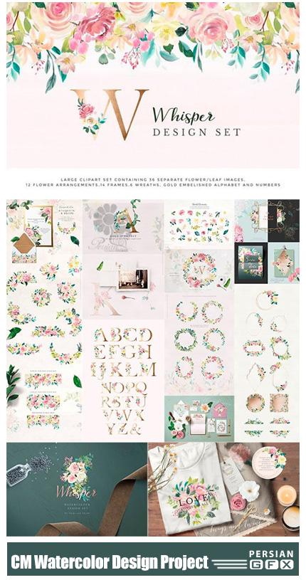 دانلود مجموعه عناصر طراحی آبرنگی، گل و بوته، فریم، حروف انگلیسی و ... - CM Watercolor Design Project