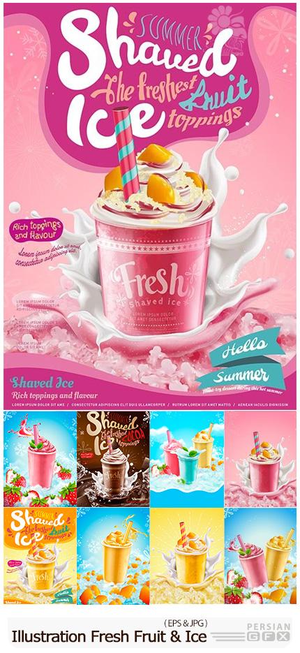 دانلود تصاویر وکتور پوسترهای تبلیغاتی آبمیوه و بستنی با طرح های سه بعدی - 3D Illustration With Fresh Fruit And Ice