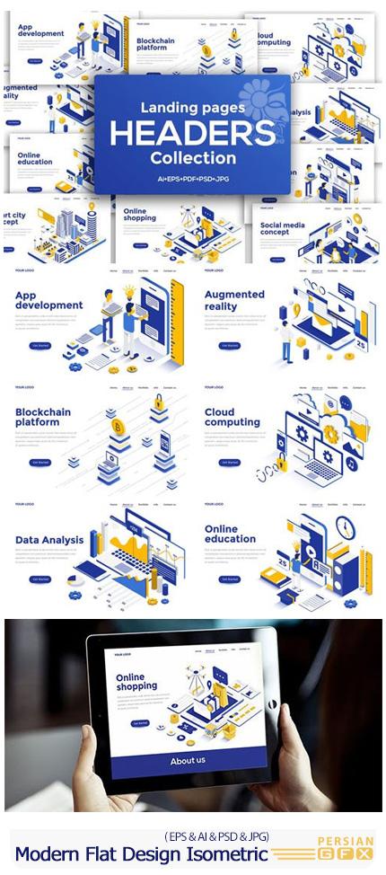 دانلود مجموعه طرح های مفهومی ایزومتریک برای وب - Modern Flat Design Isometric Concepts