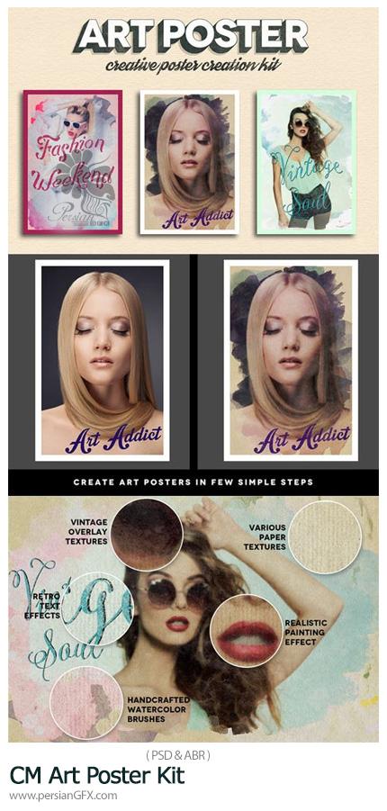 دانلود کیت طراحی پوستر هنری - CM Art Poster Kit