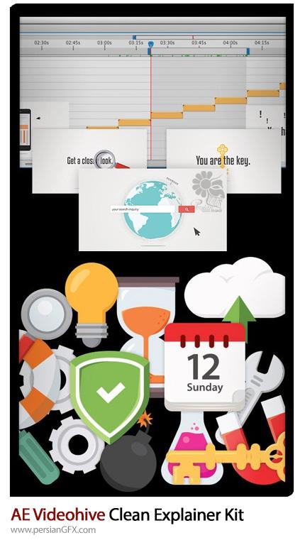 دانلود کیت ابزار و المان های متحرک برای طراحی انیمشن های موشن گرافیک به همراه آموزش ویدئویی از ویدئوهایو - Videohive Clean Explainer Kit