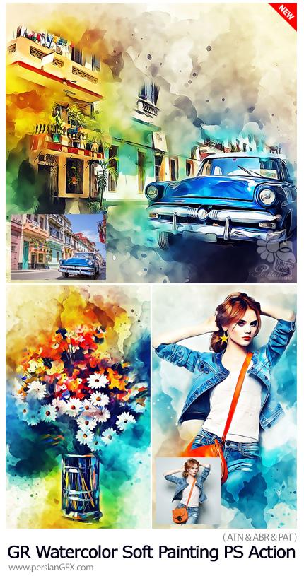 دانلود اکشن فتوشاپ تبدیل تصاویر به نقاشی آبرنگی از گرافیک ریور - Graphicriver Watercolor Soft Painting Photoshop Action