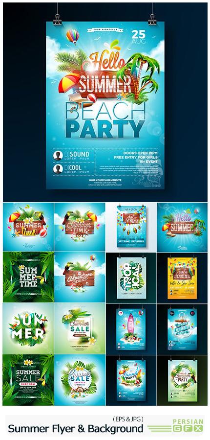 دانلود مجموعه تصاویر وکتور بک گراند و فلایر های تابستانی متنوع - Vector Summer Beach Party Flyer Design Background
