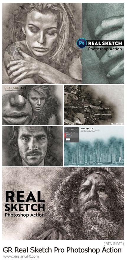 دانلود اکشن فتوشاپ تبدیل تصاویر به نقاشی حرفه ای با مداد از گرافیک ریور - Graphicriver Real Sketch Pro Photoshop Action