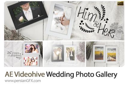 دانلود پروژه آماده افترافکت نمایش گالری تصاویر عروسی از ویدئوهایو - Videohive Wedding Photo Gallery