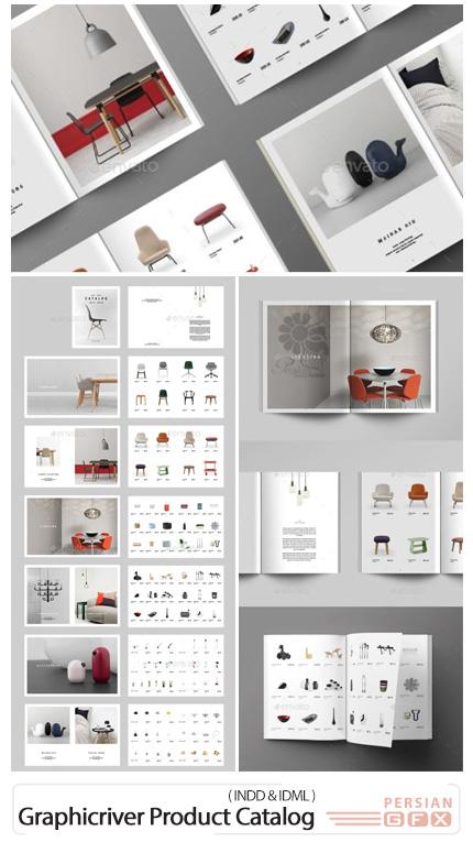 دانلود قالب ایندیزاین کاتالوگ محصولات از گرافیک ریور - Graphicriver Product Catalog