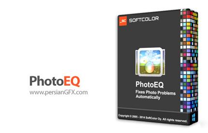 دانلود نرم افزار تصحیح رنگ و بهبود کیفیت خودکار عکس - SoftColor PhotoEQ v10.5.1