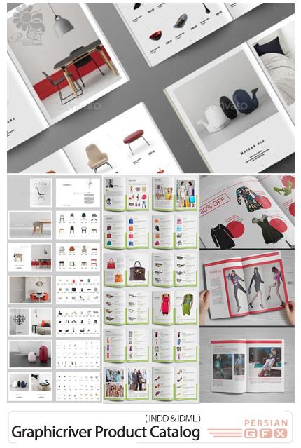 دانلود مجموعه قالب ایندیزاین کاتالوگ محصولات از گرافیک ریور - Graphicriver Product Catalog