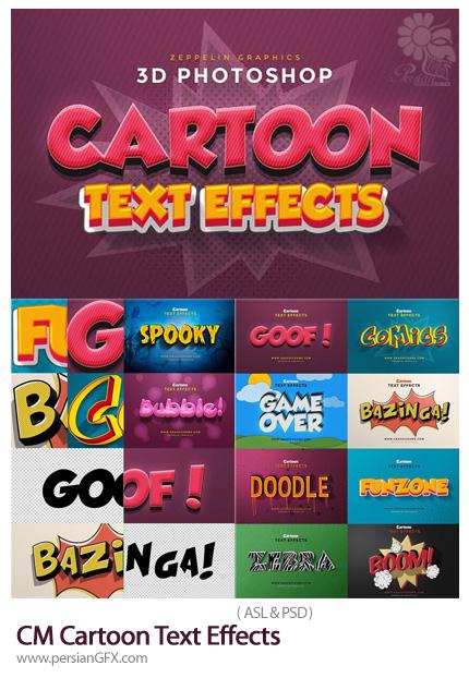 دانلود استایل فتوشاپ با 10 افکت لایه باز کارتونی برای متن - CM Cartoon Text Effects